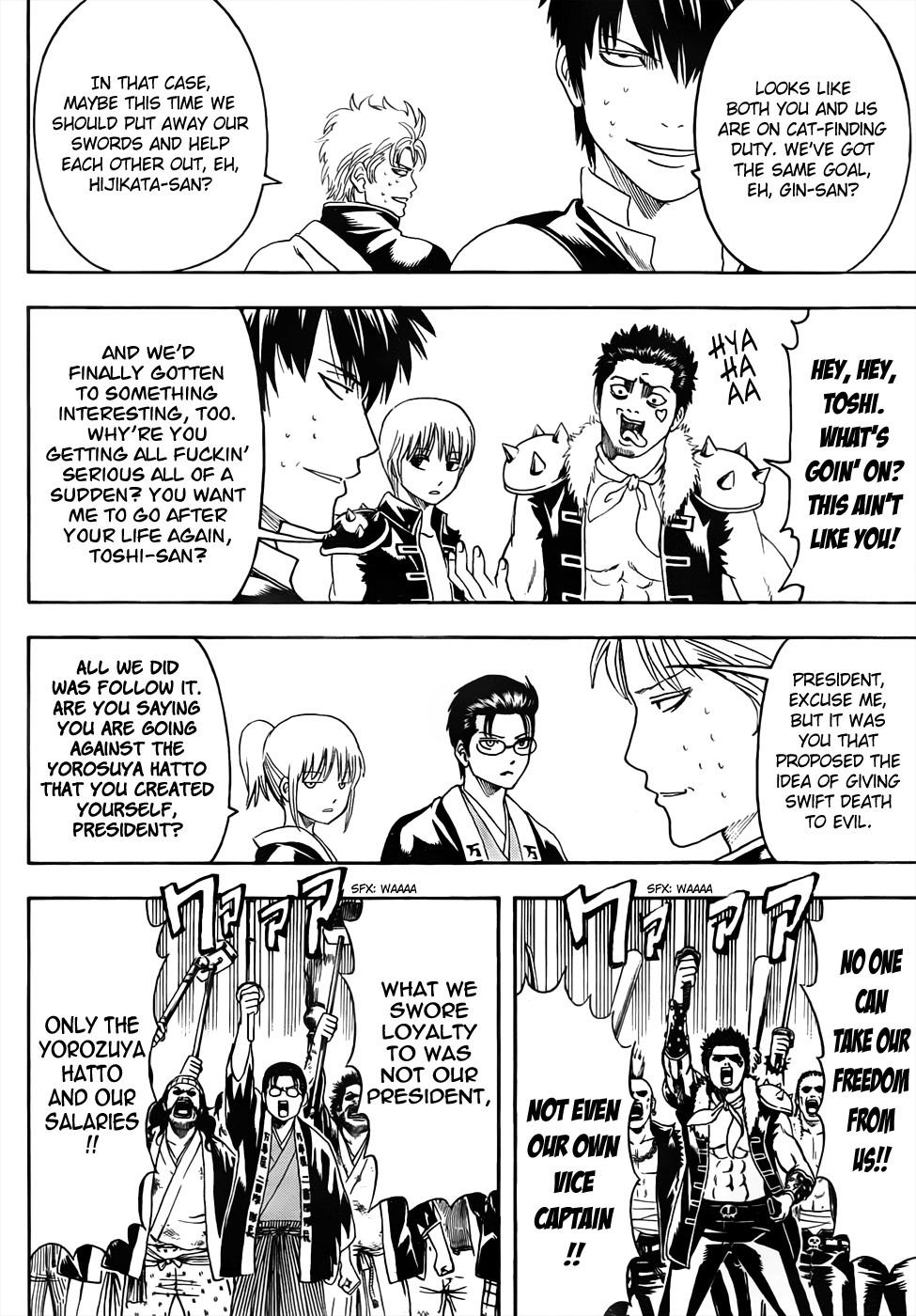 Gintama Chapter, 473 image 010