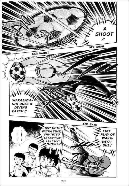 Captain Tsubasa, Chapter 7 image 022