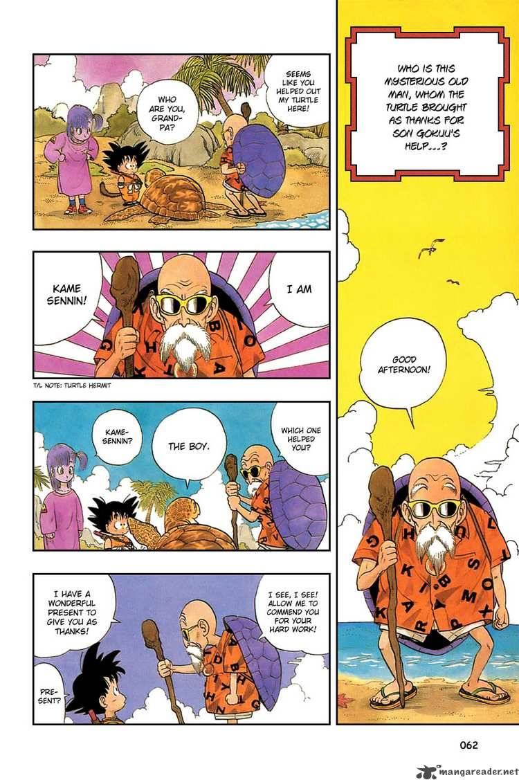 Dragon Ball, Chapter 4 image 001