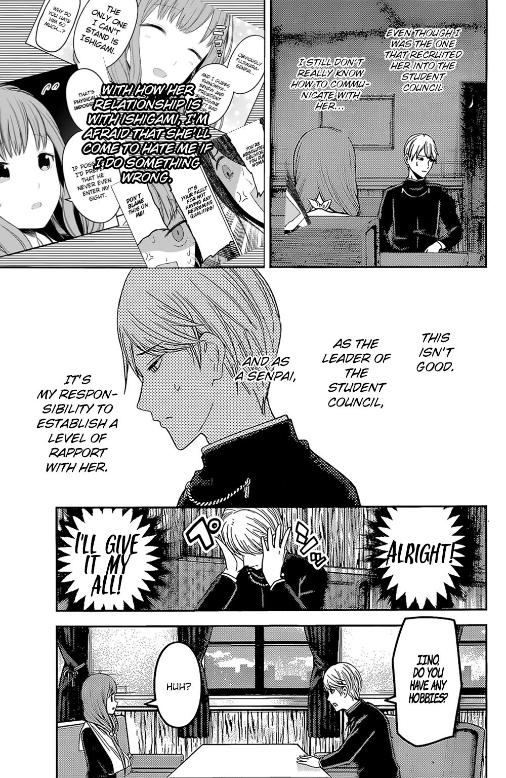 chapter 165 image 007