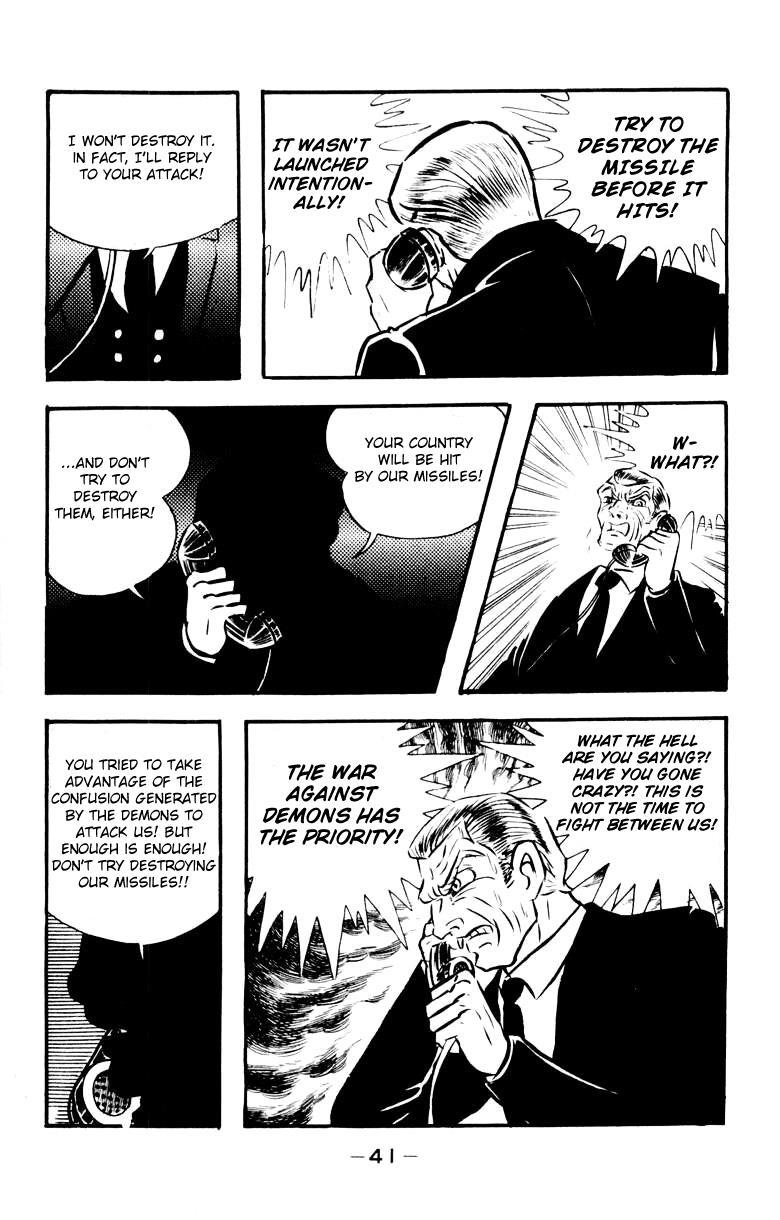 Devilman, Chapter 4 image 035