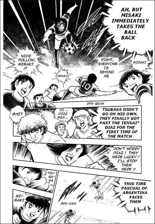 Captain Tsubasa, Chapter 94 image 036