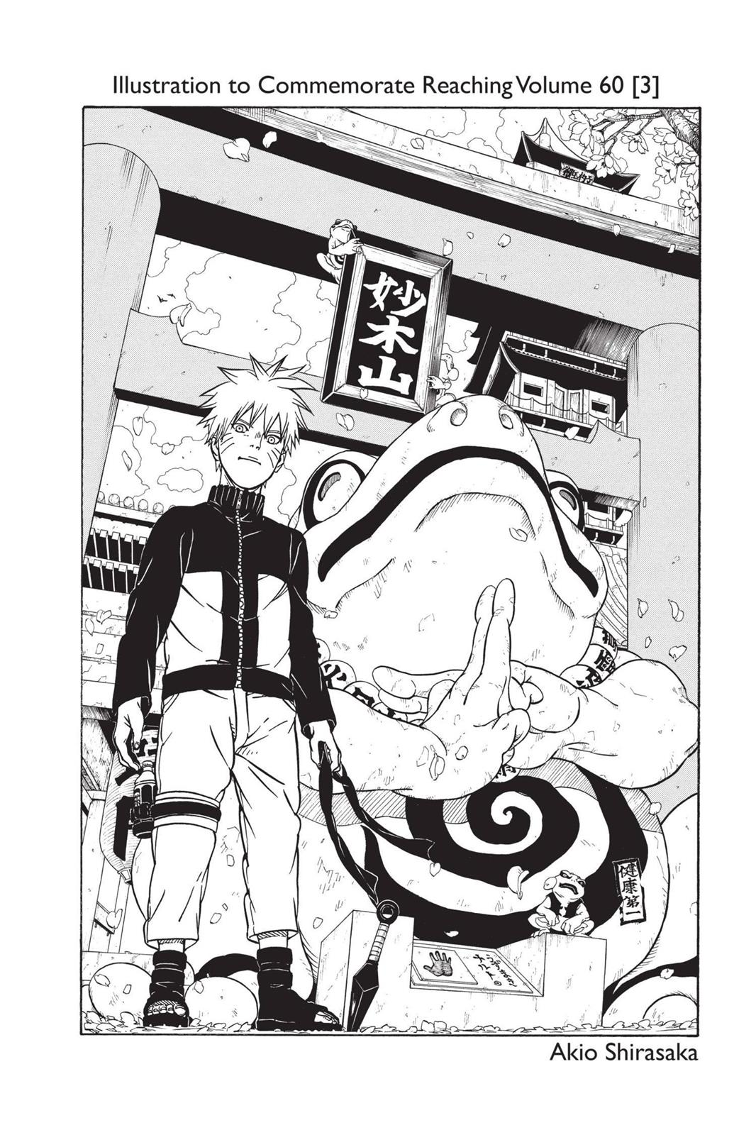 Naruto, Chapter 567 image 020