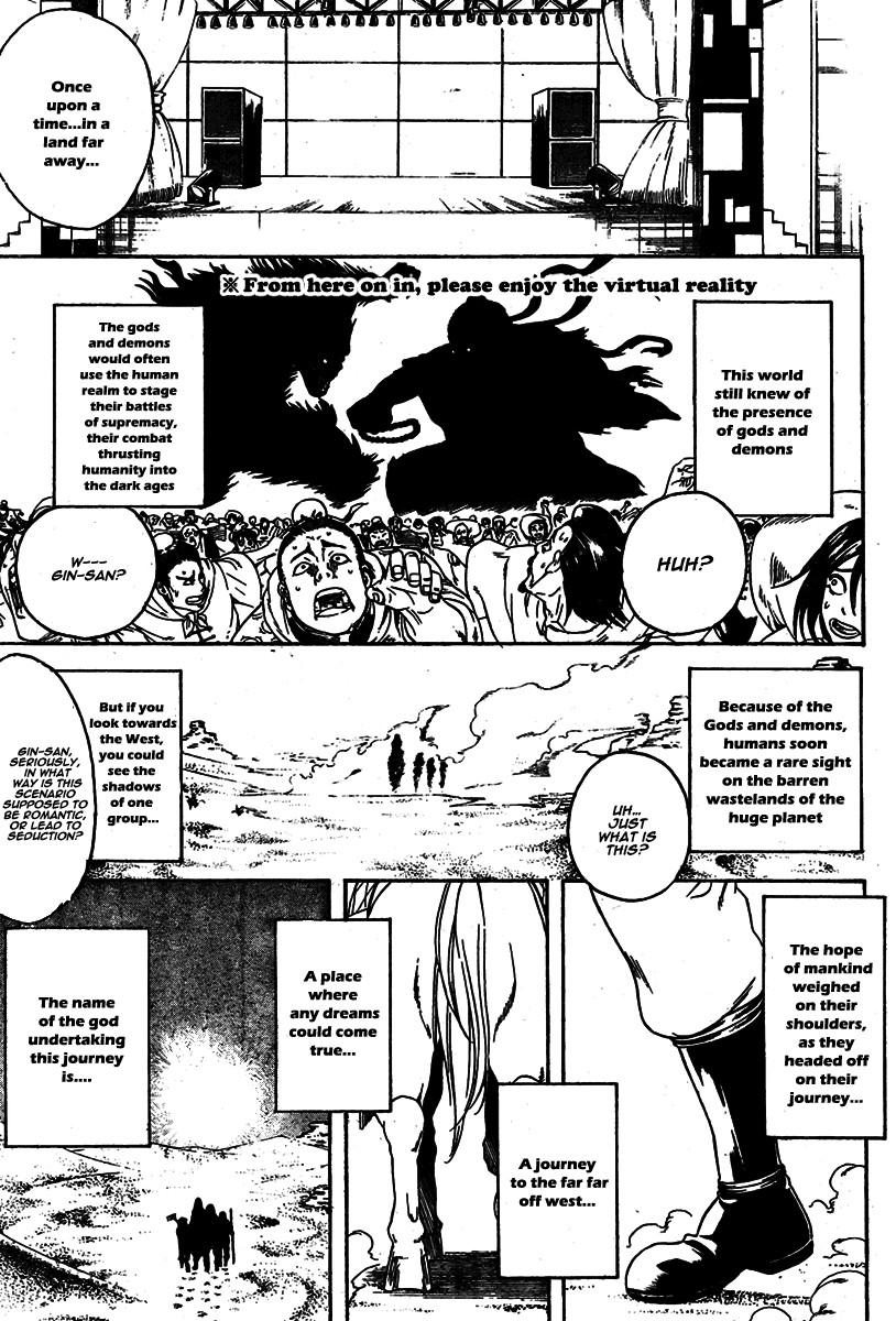 Gintama Chapter, 243 image 014