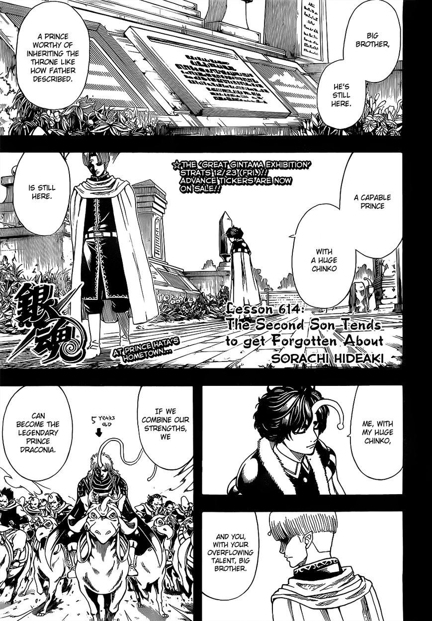 Gintama Chapter, 614 image 001