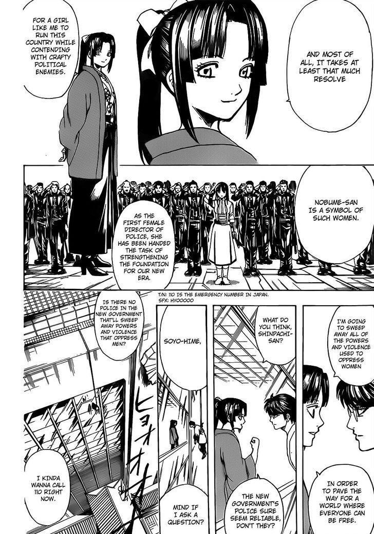 Gintama Chapter, 671 image 014