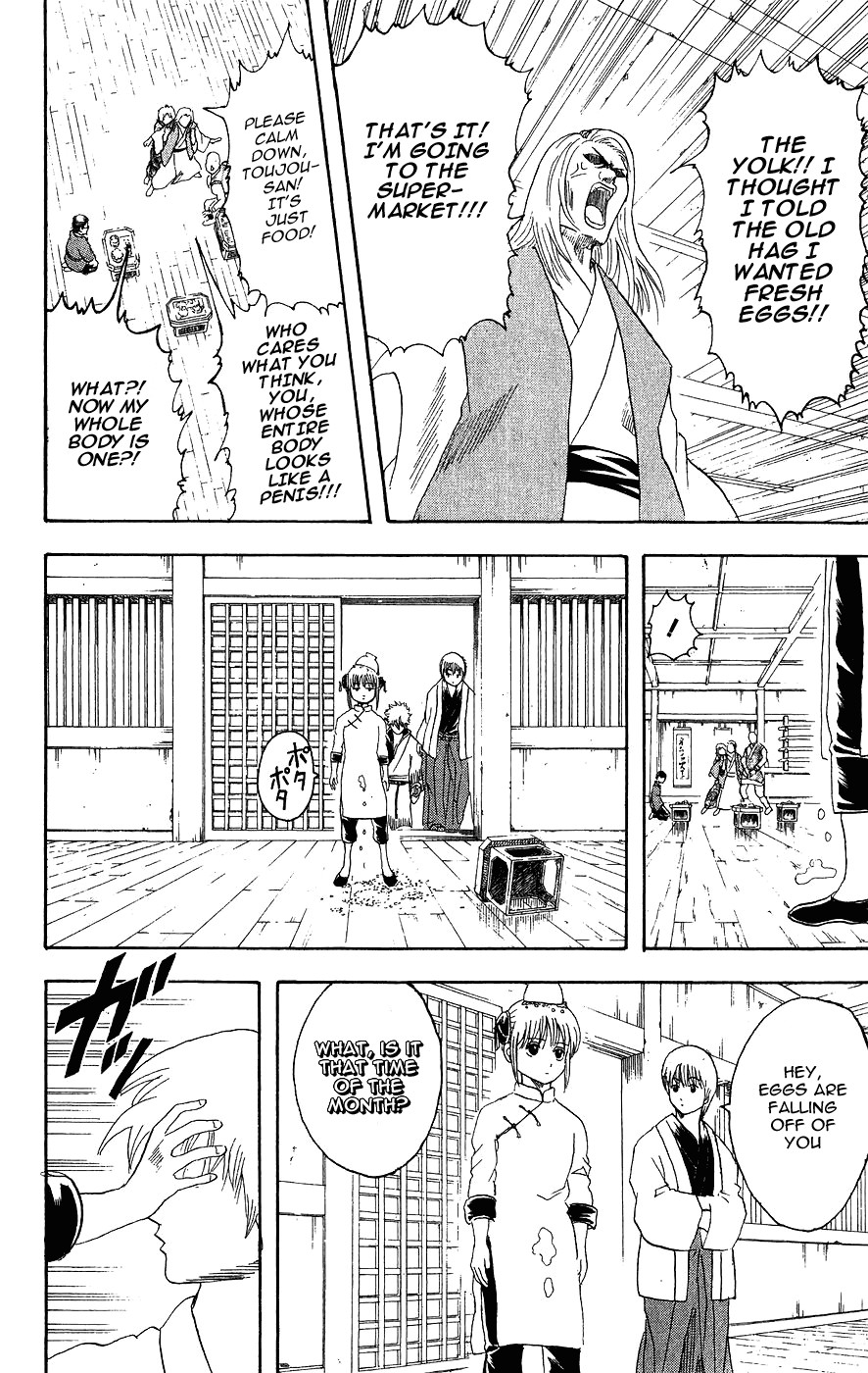 Gintama Chapter, 112 image 014