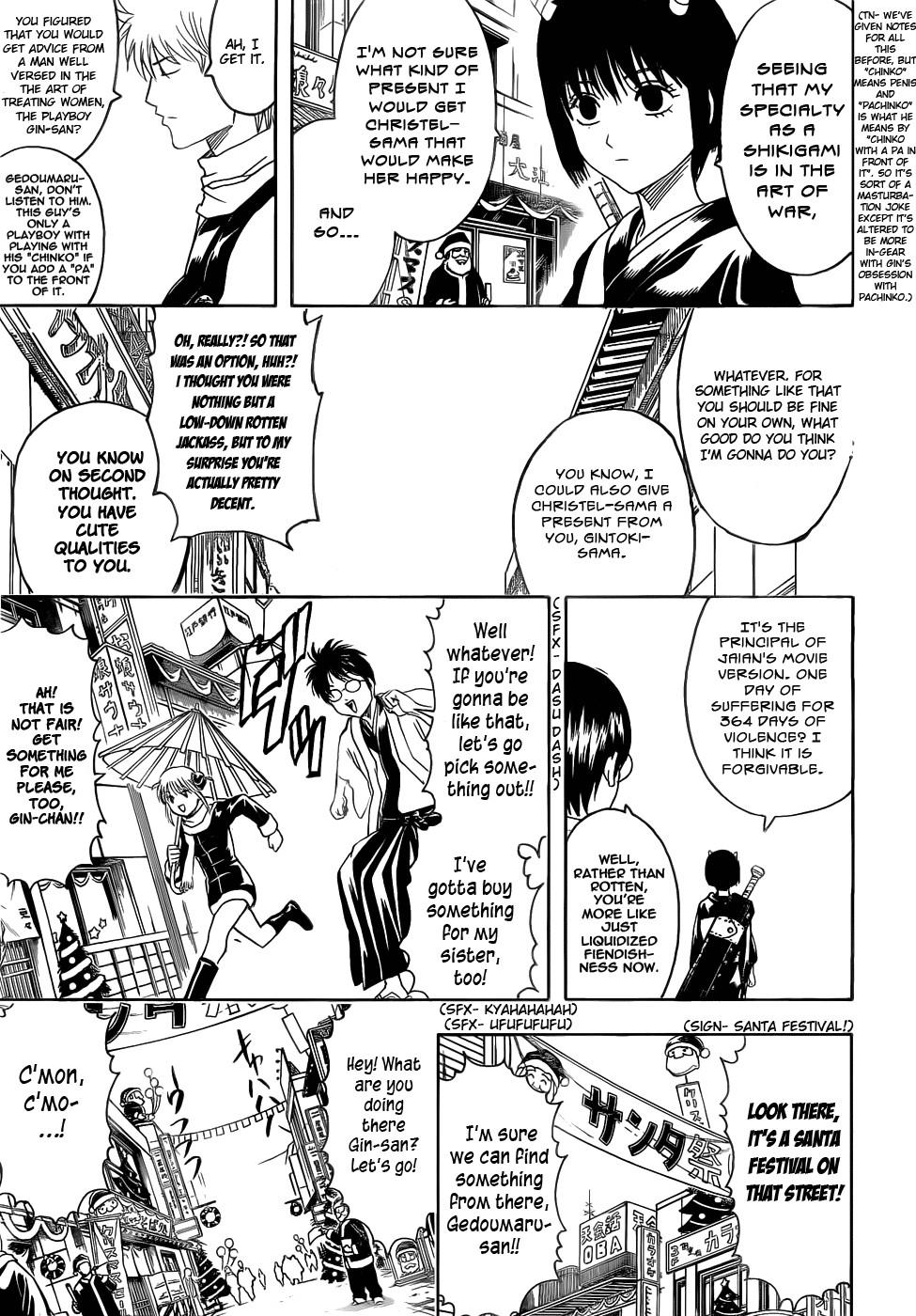Gintama Chapter, 381 image 007