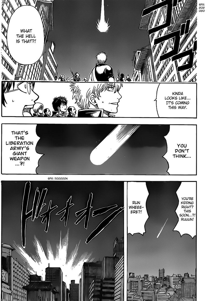 Gintama Chapter, 634 image 007