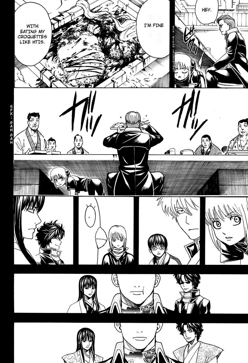 Gintama Chapter, 599 image 008