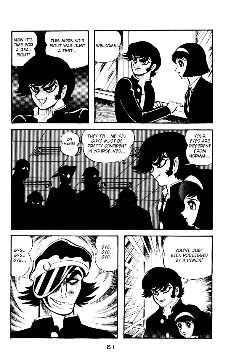Devilman, Chapter 3 image 058