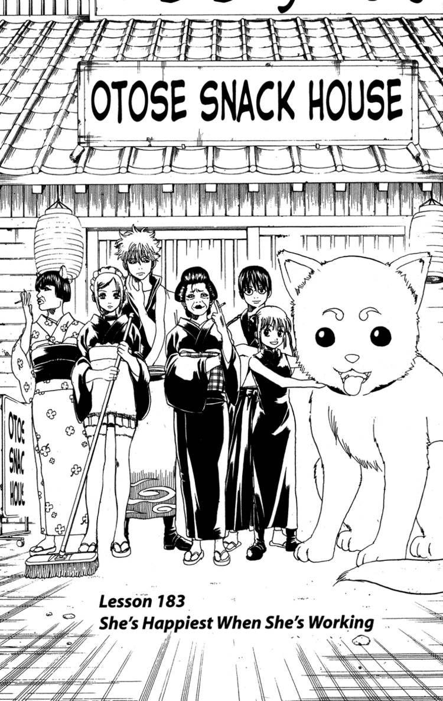 Gintama Chapter, 183 image 001