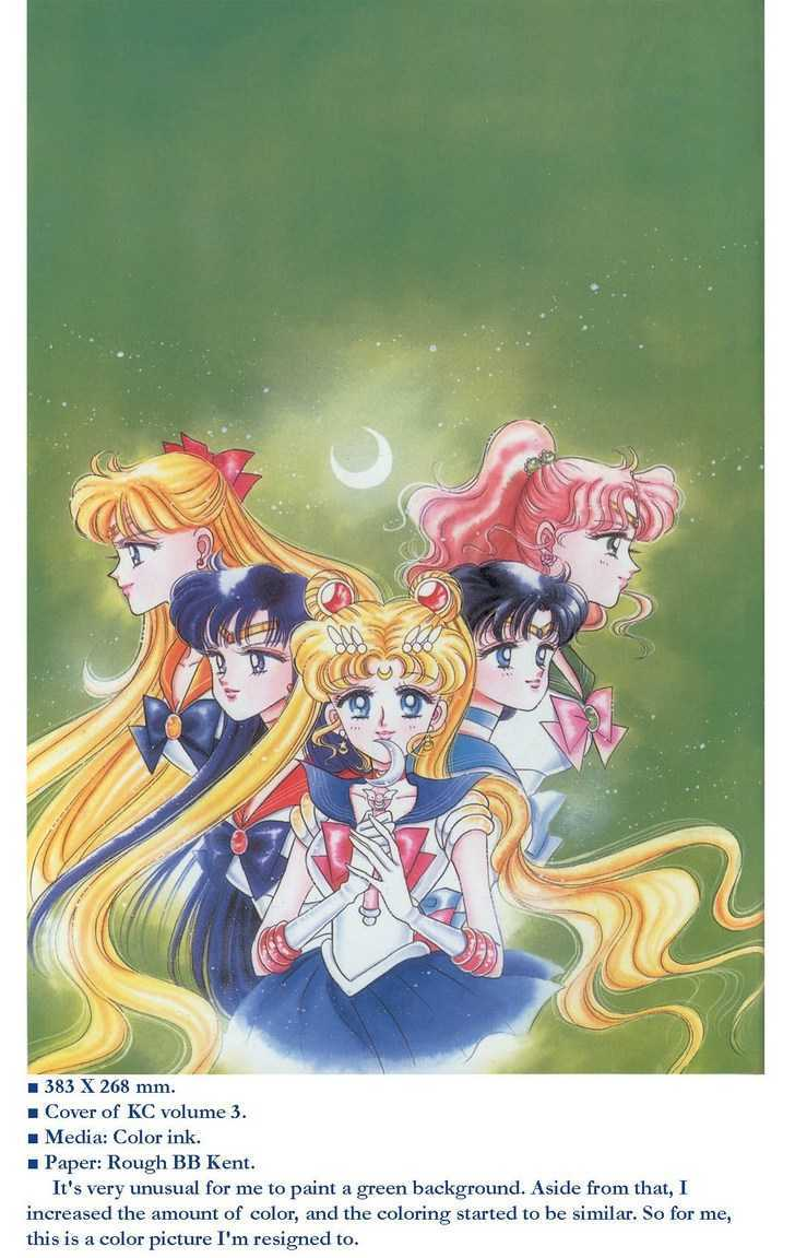 Sailor Moon, Cahpter 1 image 031
