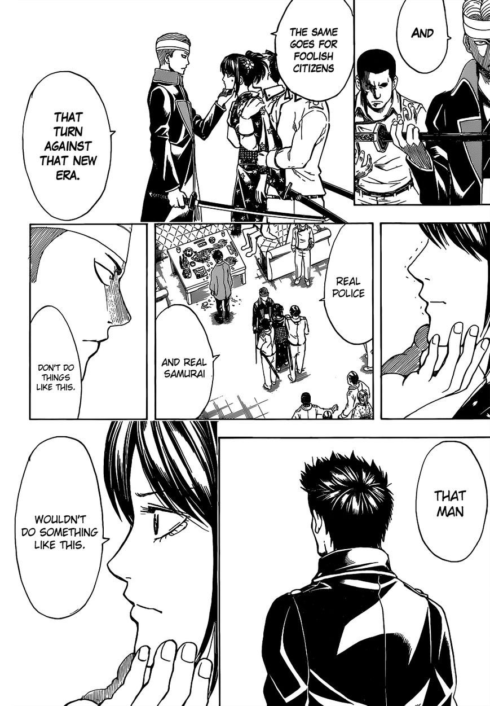 Gintama Chapter, 527 image 016