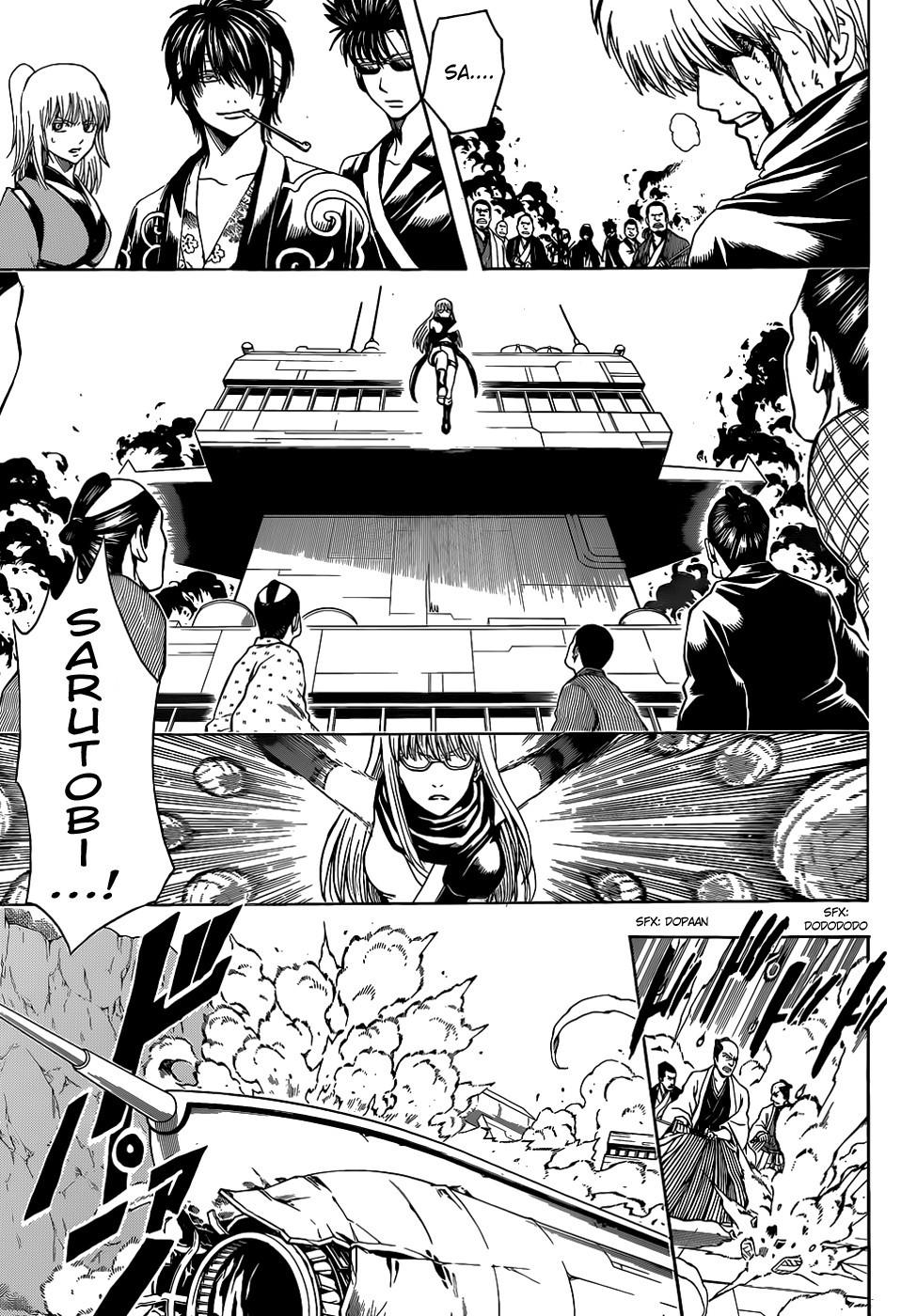 Gintama Chapter, 510 image 003