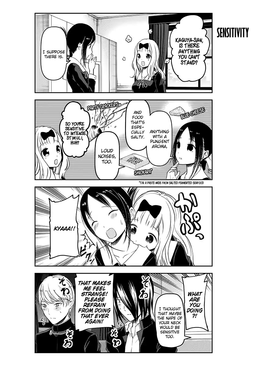 chapter 109.5 image 003