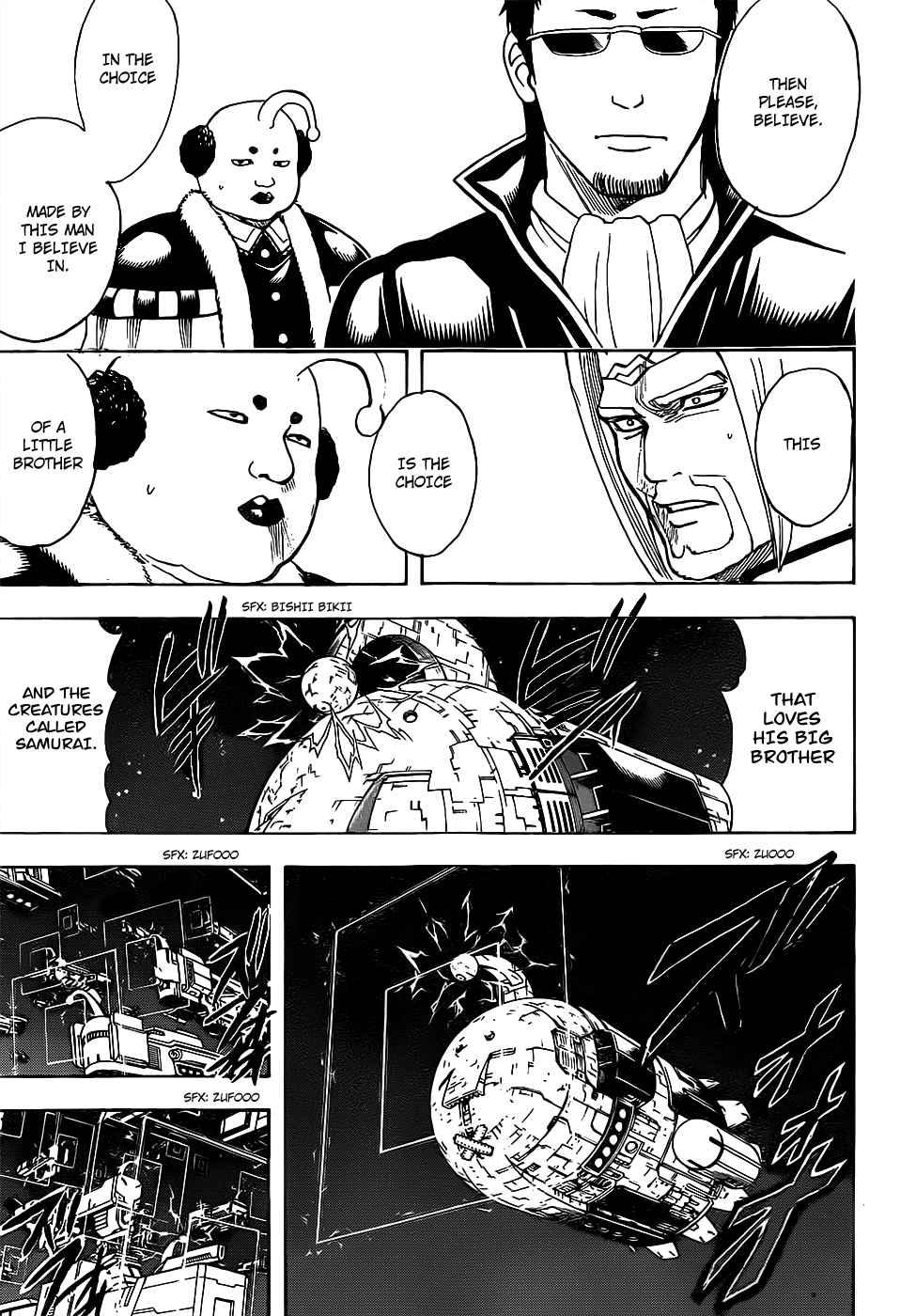 Gintama Chapter, 656 image 007