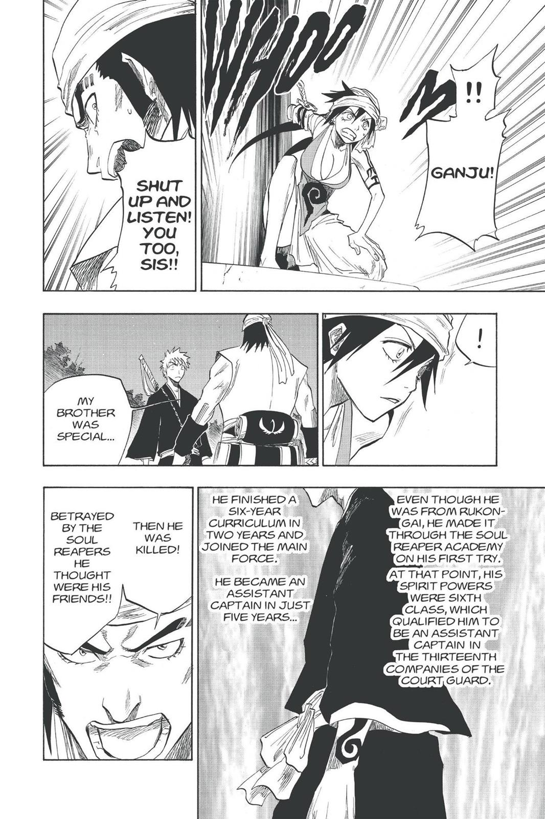 Bleach, Chapter 83 image 014