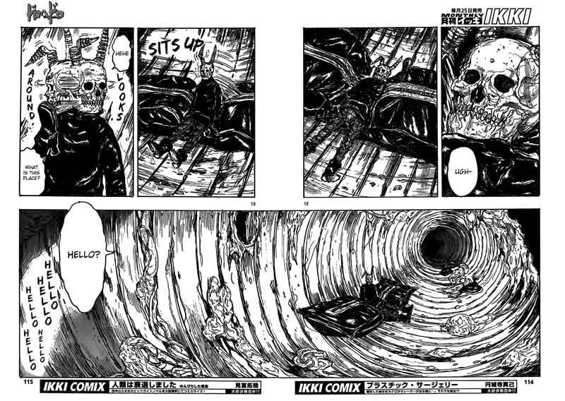Dorohedoro, Chapter 110 image 014