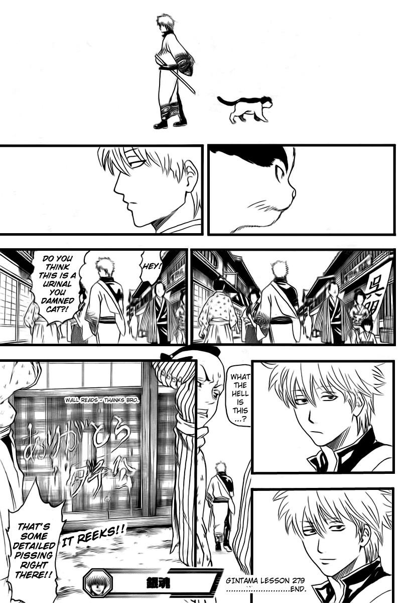 Gintama Chapter, 279 image 019
