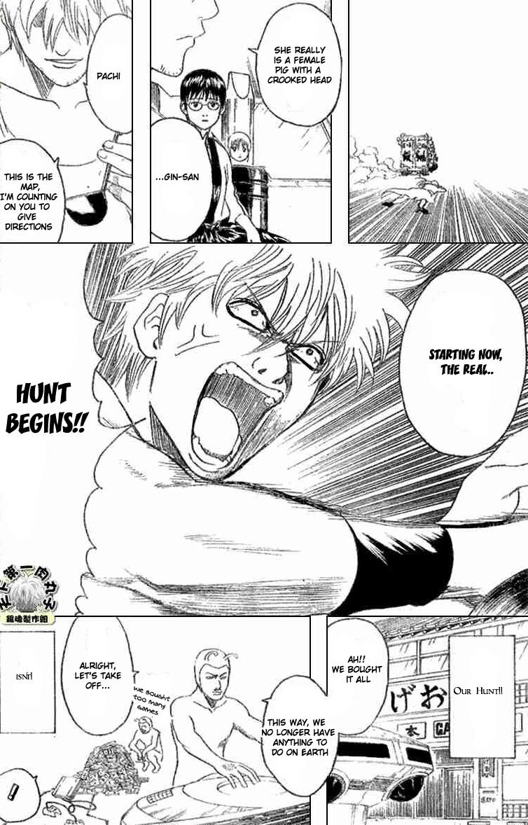 Gintama Chapter, 192 image 014