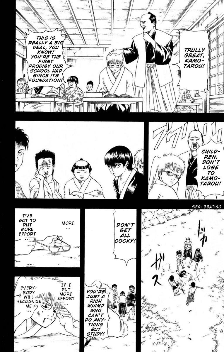 Gintama Chapter, 165 image 011