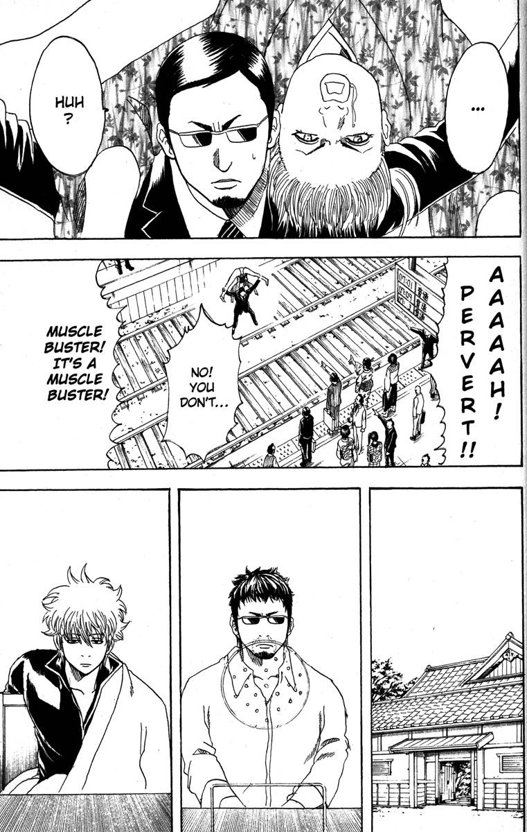 Gintama Chapter, 153 image 011