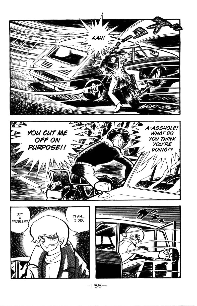 Devilman, Chapter 2 image 151