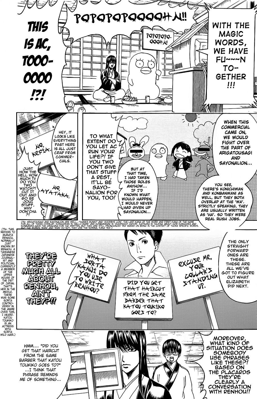 Gintama Chapter, 353 image 017
