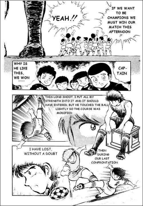 Captain Tsubasa, Chapter 22 image 027