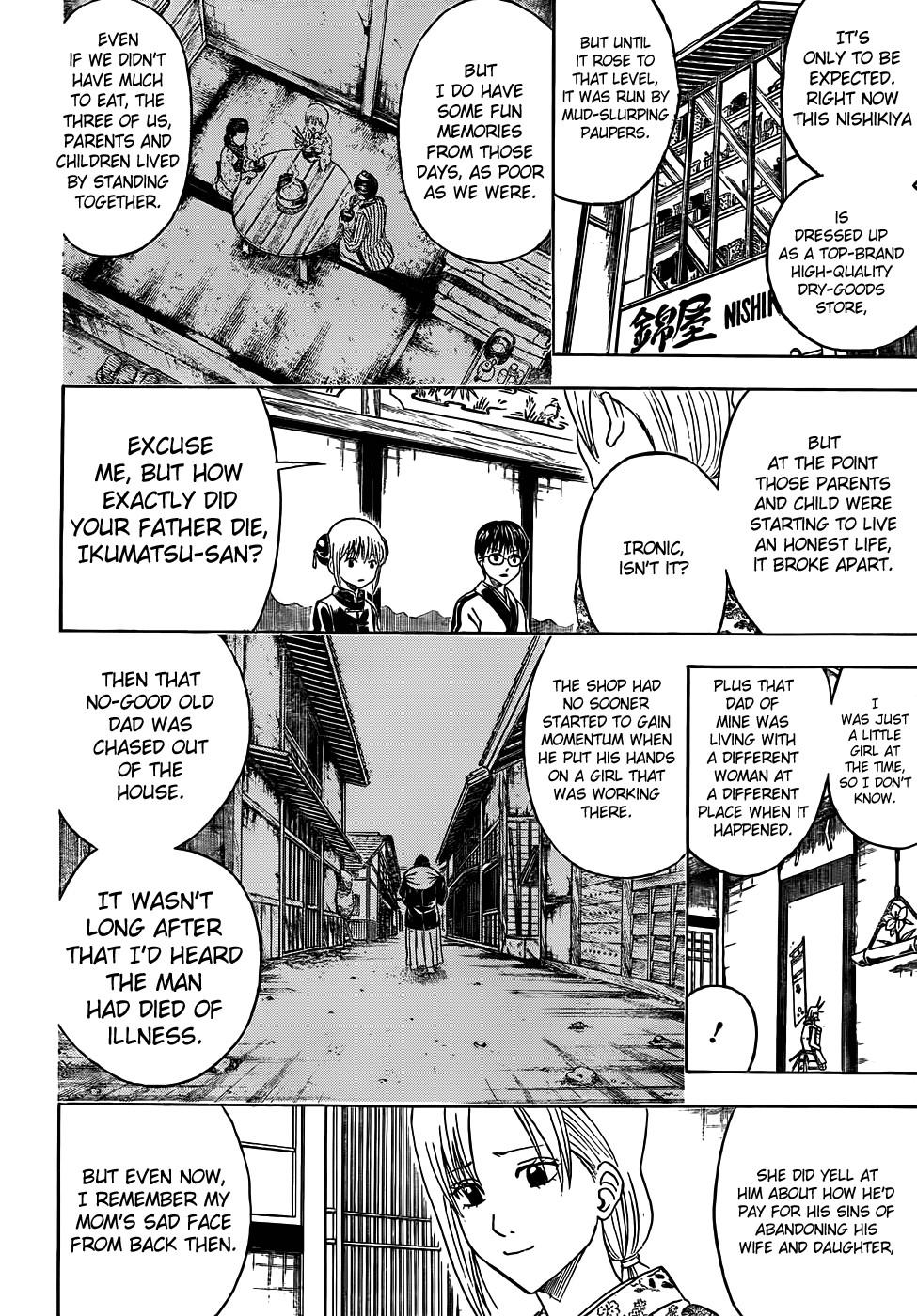 Gintama Chapter, 432 image 002