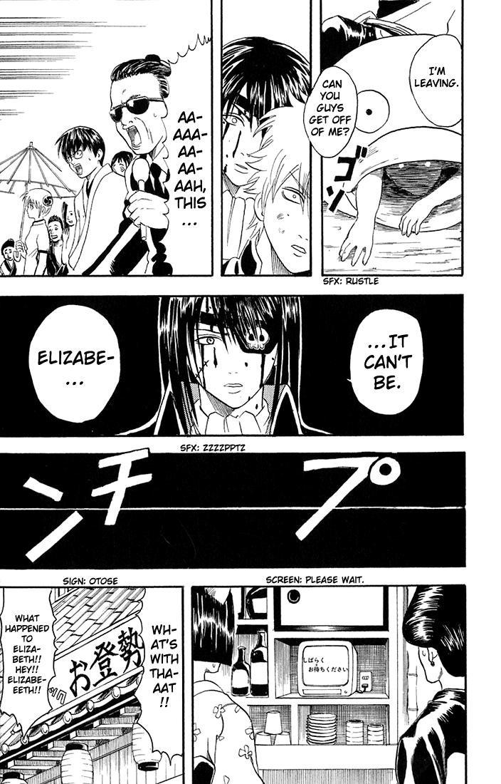 Gintama Chapter, 20 image 019