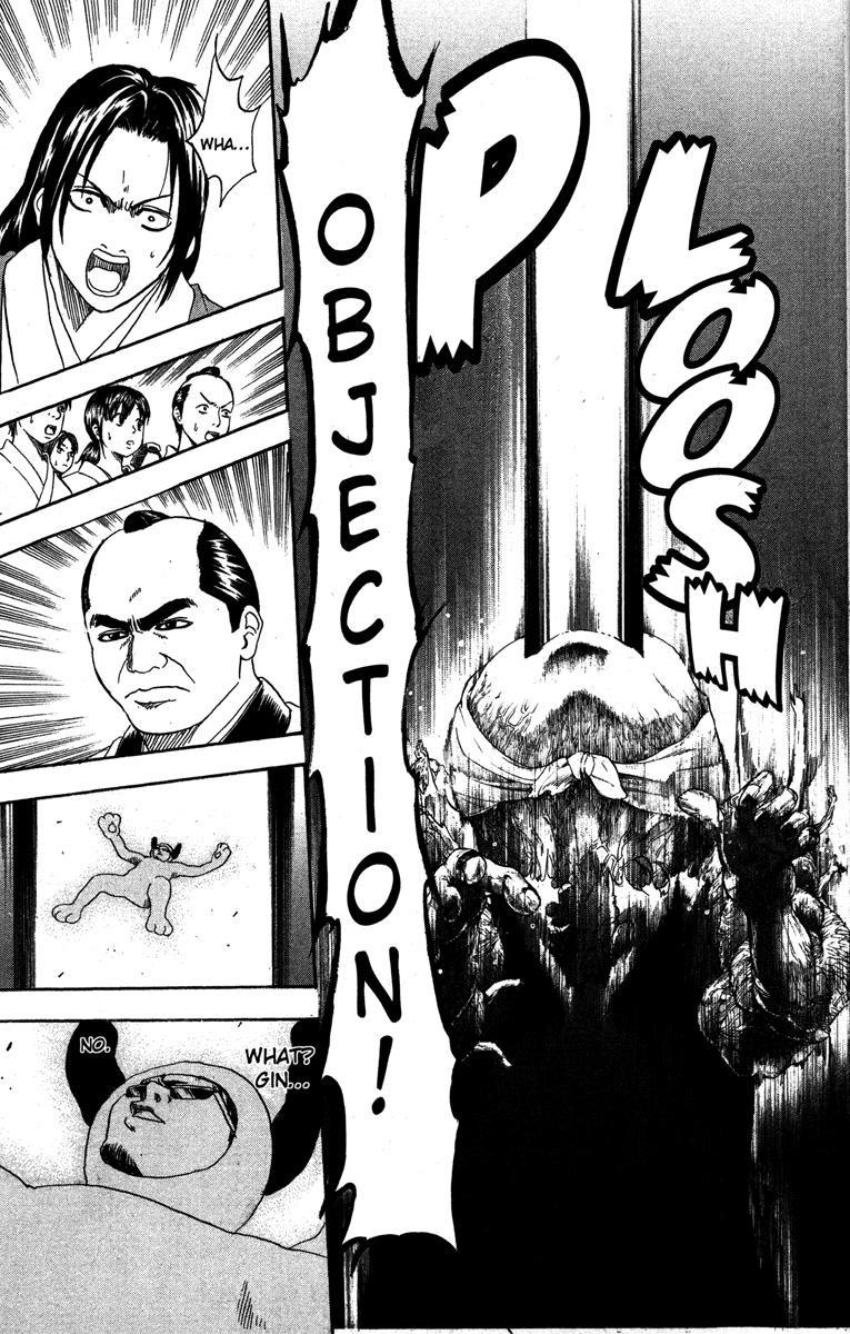 Gintama Chapter, 155 image 011