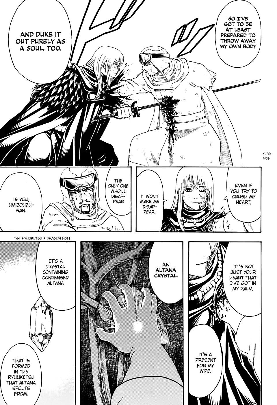Gintama Chapter, 582 image 017