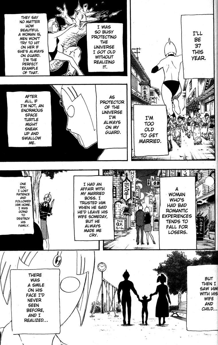 Gintama Chapter, 151 image 011