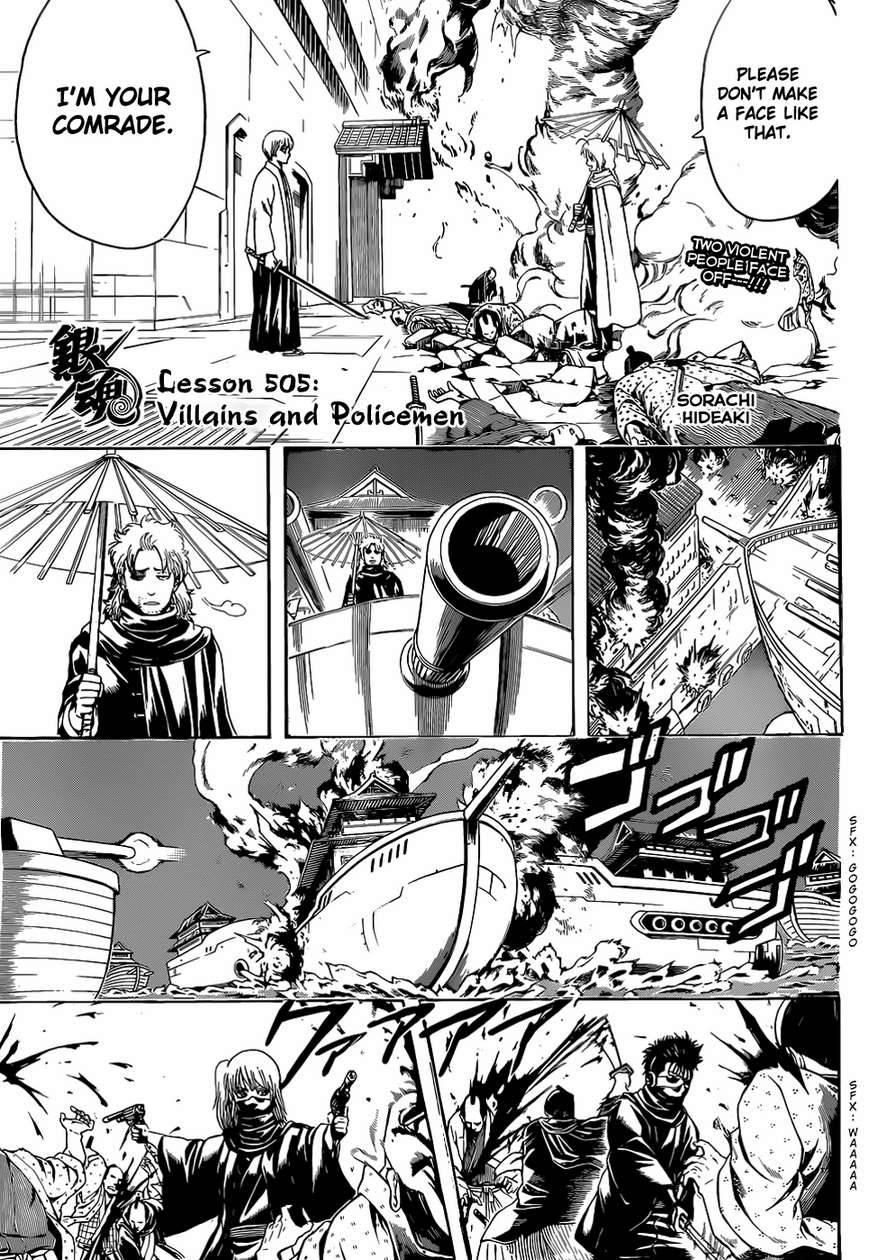 Gintama Chapter, 505 image 005