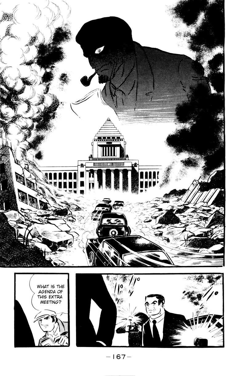 Devilman, Chapter 4 image 156