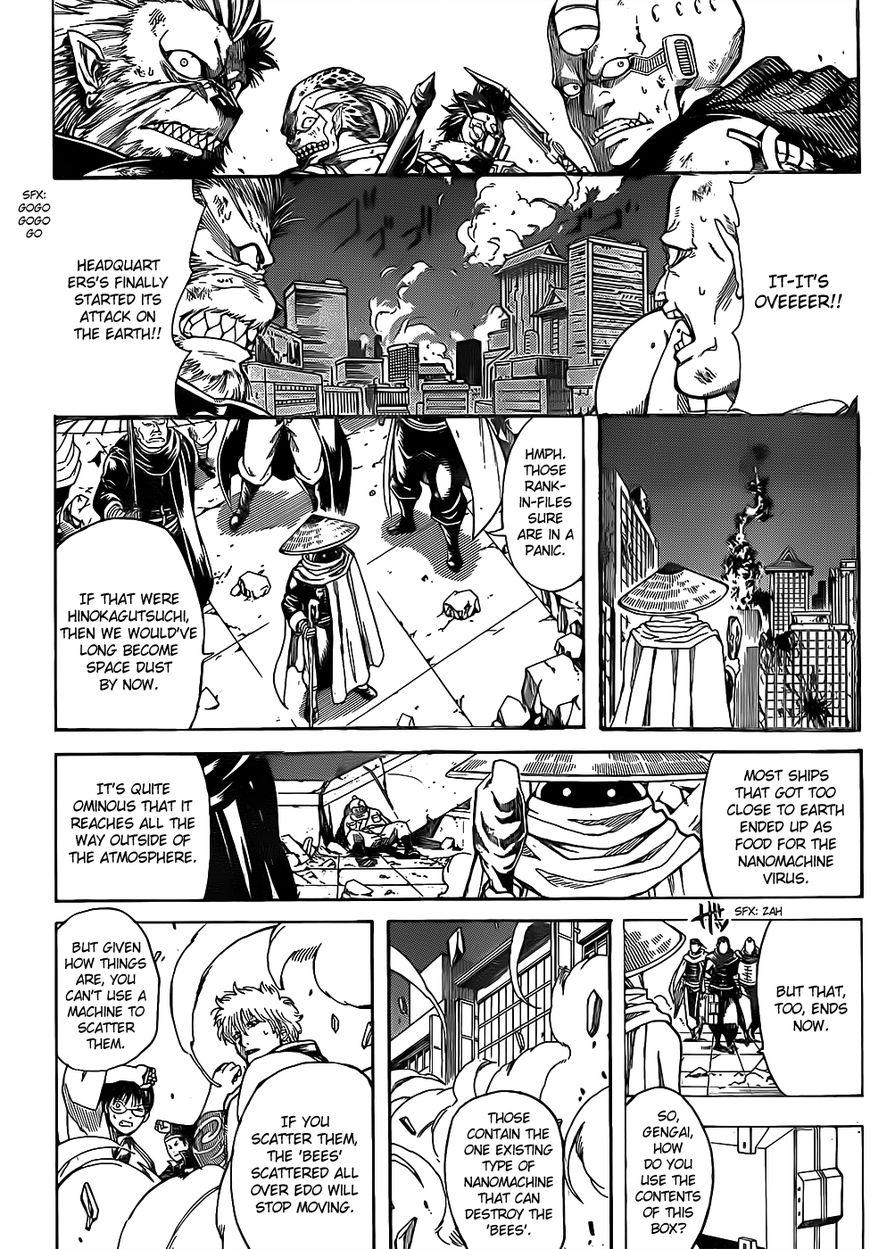 Gintama Chapter, 634 image 008