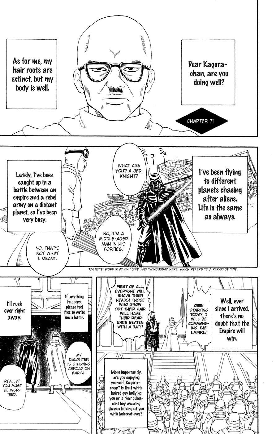Gintama Chapter, 71 image 001