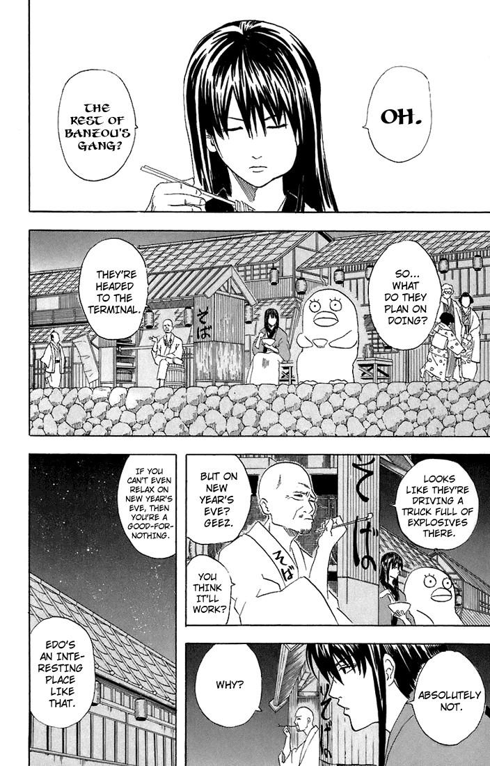 Gintama Chapter, 53 image 009