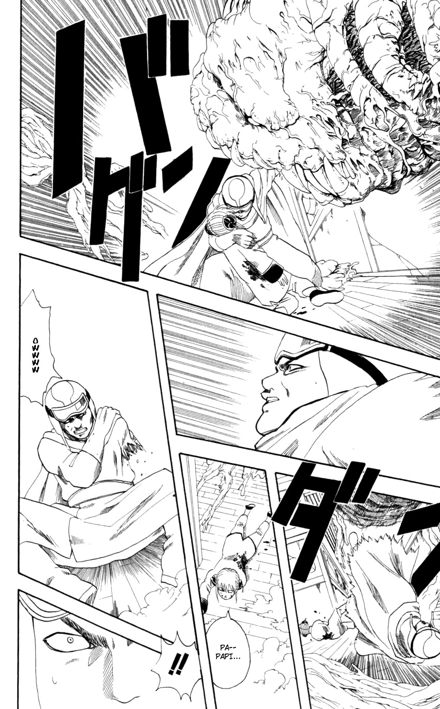 Gintama Chapter, 61 image 011