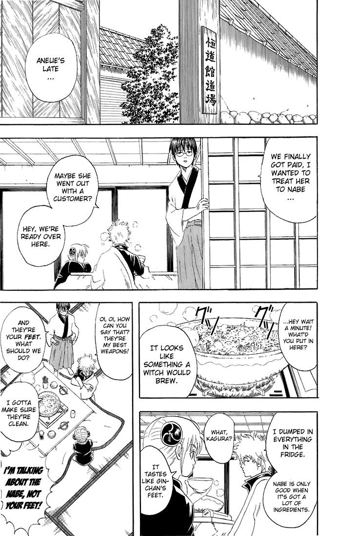 Gintama Chapter, 48 image 006