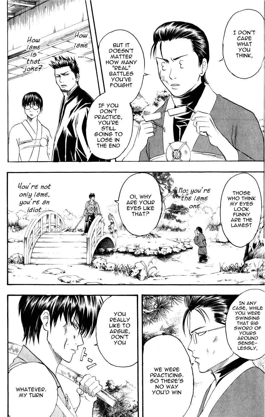 Gintama Chapter, 116 image 003