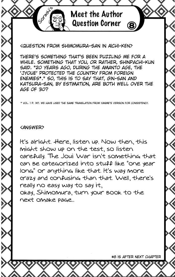 Gintama Chapter, 35 image 021
