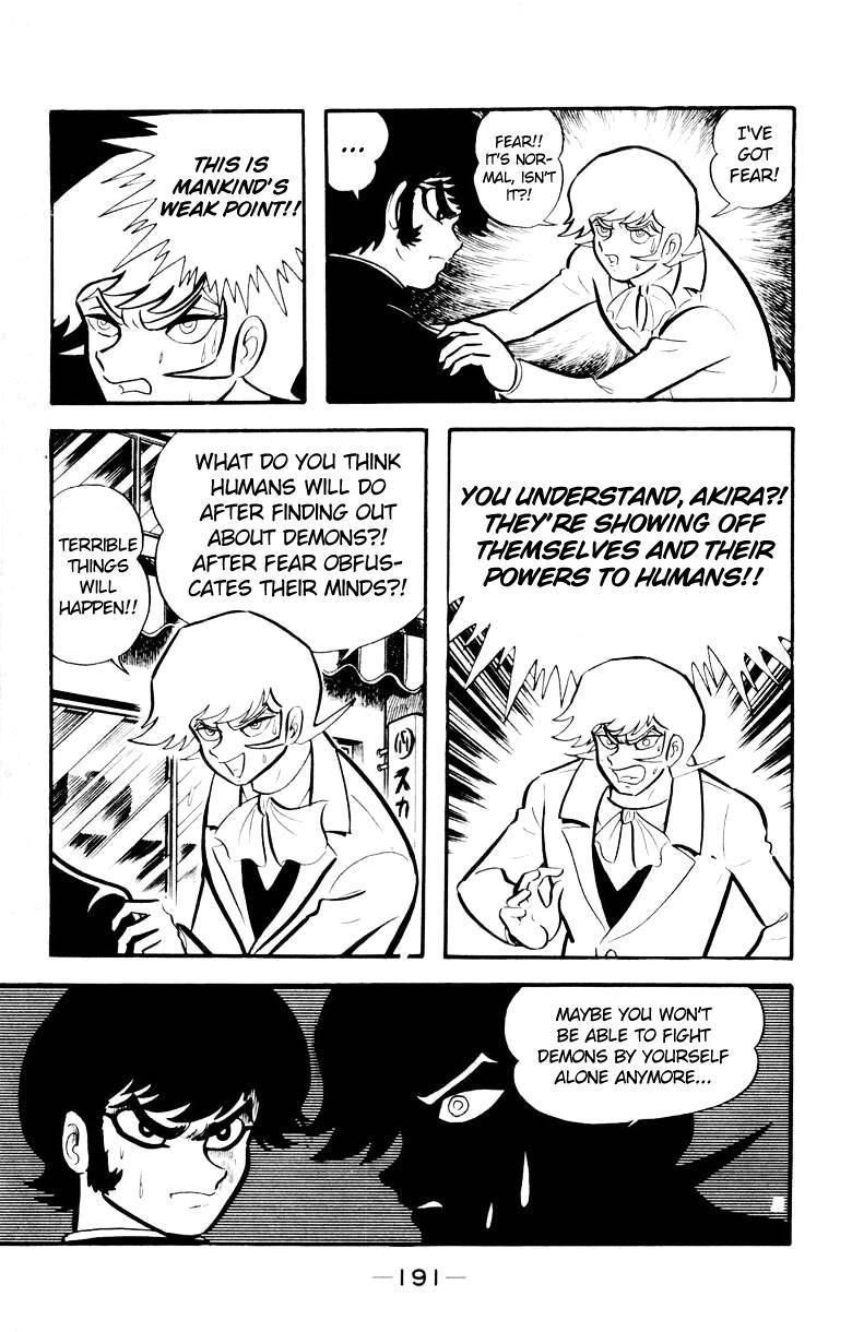 Devilman, Chapter 3 image 185
