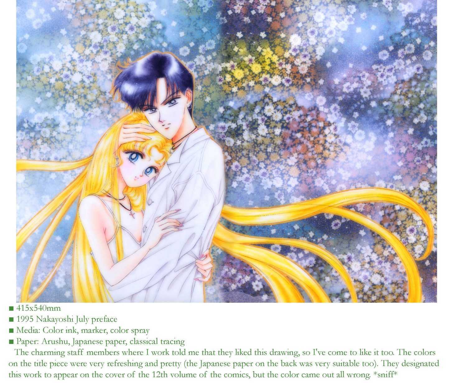 Sailor Moon, Cahpter 4 image 015