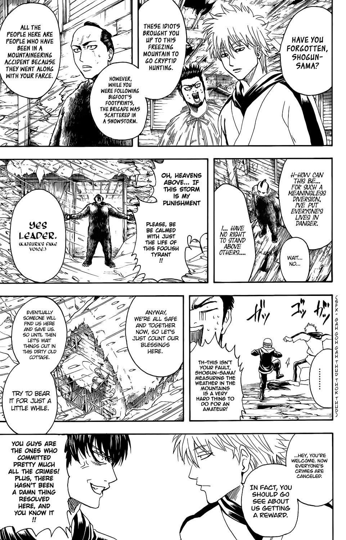 Gintama Chapter, 346 image 009