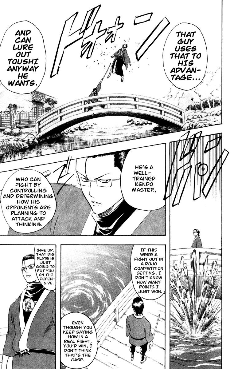 Gintama Chapter, 115 image 016