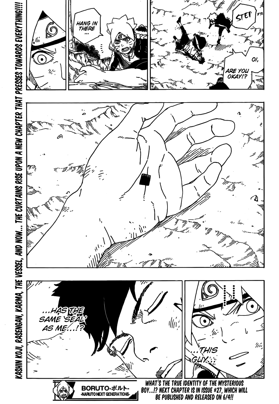 Boruto Manga, Chapter 23 image 042