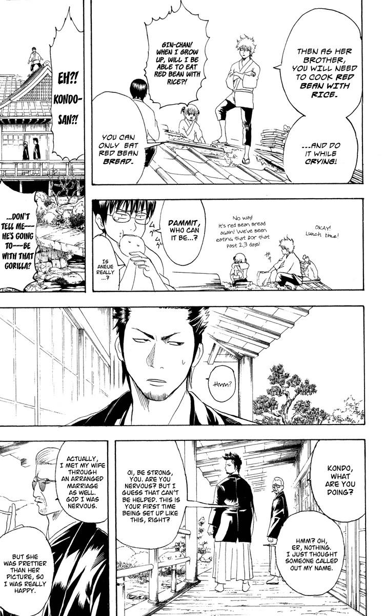 Gintama Chapter, 110 image 014